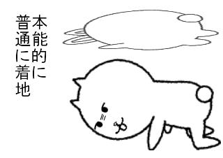 4コマ漫画「体がね、勝手にね」の4コマ目