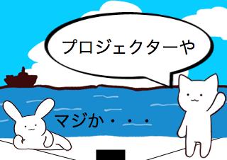 4コマ漫画「七夕マジック」の4コマ目