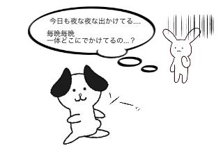 4コマ漫画「浮気」の1コマ目