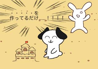 4コマ漫画「浮気」の4コマ目