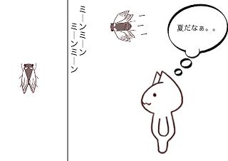 4コマ漫画「そういう場所」の1コマ目