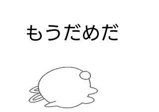 4コマ漫画「僕の友達」の1コマ目