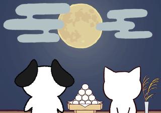 4コマ漫画「月より団子」の1コマ目