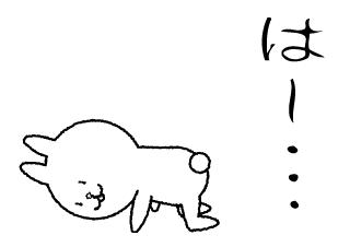 4コマ漫画「うさぎ君と一緒にいるのなんて、いやー。」の4コマ目