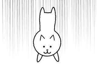 4コマ漫画「必殺技」の1コマ目