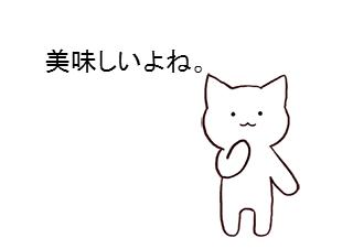 4コマ漫画「3月4日 バウムクーヘンの日」の1コマ目