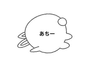 4コマ漫画「梅雨」の1コマ目