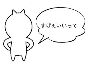 4コマ漫画「く」の2コマ目