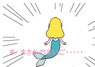4コマ漫画「方法おんちのにんぎょひめ」の3コマ目