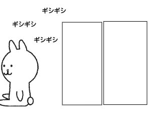 4コマ漫画「ニューピンの恩返し」の2コマ目