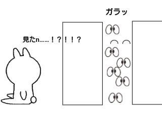 4コマ漫画「ニューピンの恩返し」の3コマ目