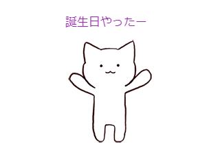 4コマ漫画「誕生日騒動」の1コマ目