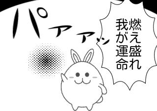 4コマ漫画「マッチ売り・オブ・ジ・エンド」の2コマ目