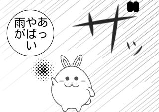 4コマ漫画「マッチ売り・オブ・ジ・エンド」の3コマ目