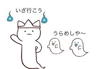 4コマ漫画「ハロウィン事故」の1コマ目