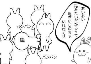 4コマ漫画「浦島太郎もどき」の1コマ目