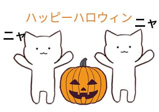 4コマ漫画「ネコのハロウィンパーティー」の1コマ目