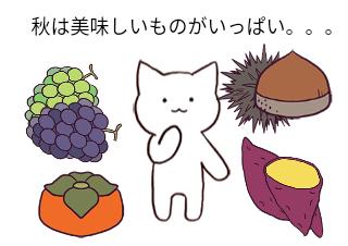 4コマ漫画「食欲の秋」の1コマ目