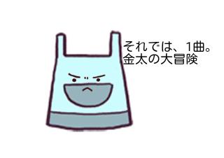 4コマ漫画「カラオケパンパン」の1コマ目