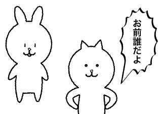 4コマ漫画「山本くんちの犬」の1コマ目