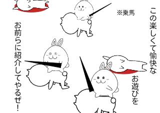 4コマ漫画「オリンピック」の2コマ目
