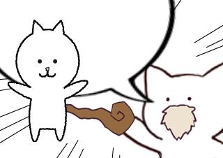 4コマ漫画「お年玉」の4コマ目