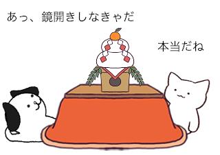 4コマ漫画「粉微塵 DEATH!」の1コマ目