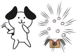 4コマ漫画「粉微塵 DEATH!」の4コマ目