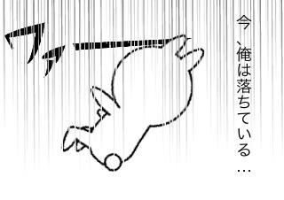4コマ漫画「猫だよ」の1コマ目