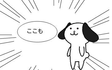 4コマ漫画「進研ゼミの闇」の2コマ目