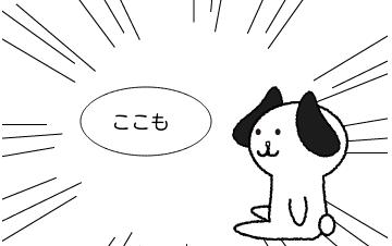 4コマ漫画「進研ゼミの闇」の3コマ目
