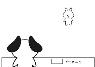 4コマ漫画「アイツ2」の1コマ目