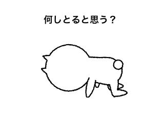 4コマ漫画「気になる」の1コマ目