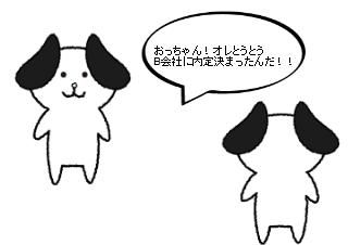 4コマ漫画「お代は頂きます」の1コマ目