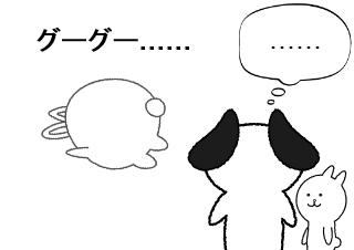 4コマ漫画「気遣われてる?」の1コマ目