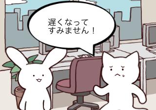 4コマ漫画「UFOを見た!」の1コマ目