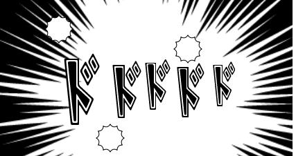 4コマ漫画「衝突」の1コマ目