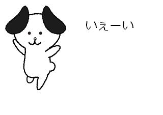 4コマ漫画「サンバ!」の1コマ目
