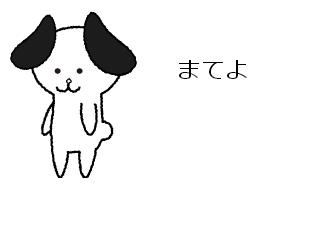 4コマ漫画「サンバ!」の2コマ目