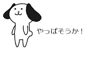 4コマ漫画「サンバ!」の3コマ目