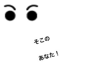 4コマ漫画「カマちょ(笑)」の1コマ目