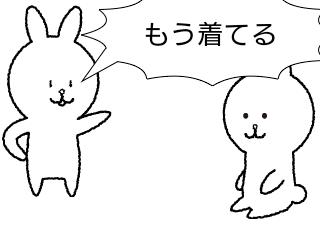 4コマ漫画「裸の王様」の4コマ目