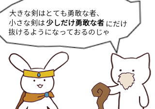 4コマ漫画「この仙人は,,,,,,」の2コマ目