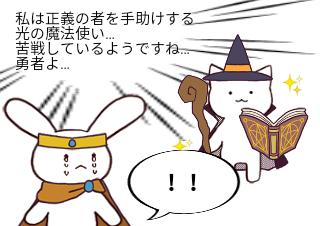 4コマ漫画「この仙人は,,,,,,(2)」の2コマ目