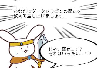 4コマ漫画「この仙人は,,,,,,(2)」の3コマ目