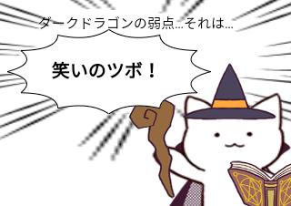 4コマ漫画「この仙人は,,,,,,(2)」の4コマ目