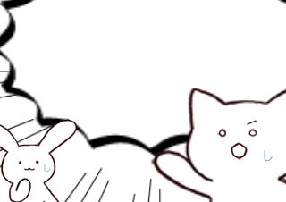 4コマ漫画「ドラゴン発見」の4コマ目