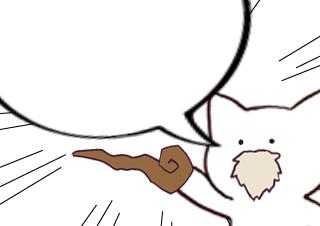 4コマ漫画「わああ」の4コマ目