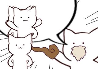 4コマ漫画「無夢戦」の4コマ目