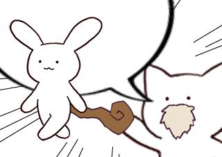 4コマ漫画「あっちゃん」の4コマ目